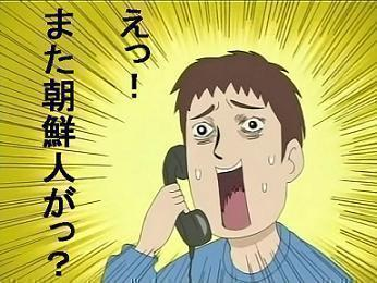 matasenjinka20151117korakomatamatakayo.jpg