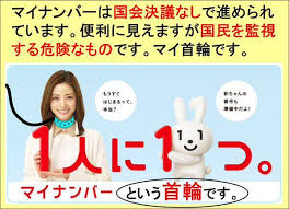 mykubiwa2016105.jpg