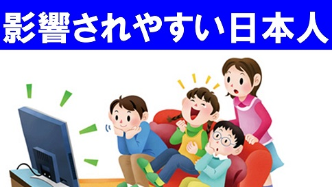 sennousareyasuibakskajisnhu20151120maxresdefault.jpg