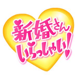 shinkon_fb.jpg