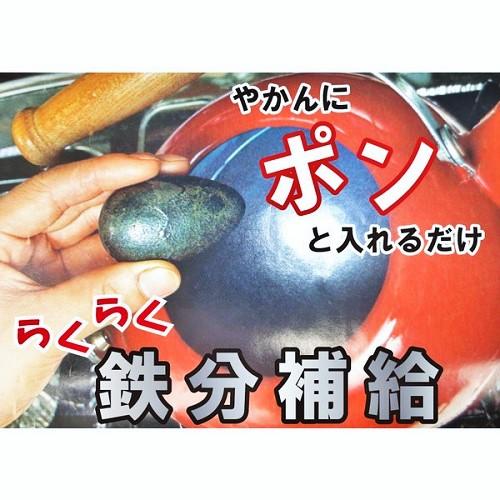 hatsumei-net_ko-06978-usugata-tetutamago_1.jpg