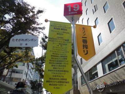 大道芸(2)