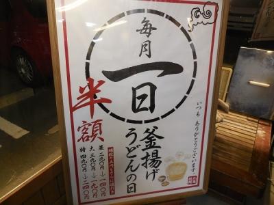 大道芸(20)
