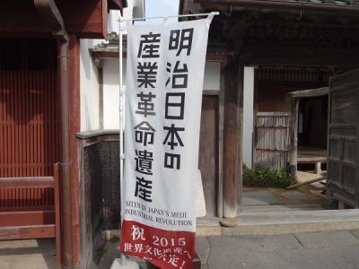 萩城下町(7)