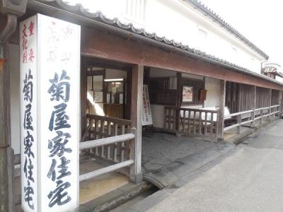 萩城下町(13)