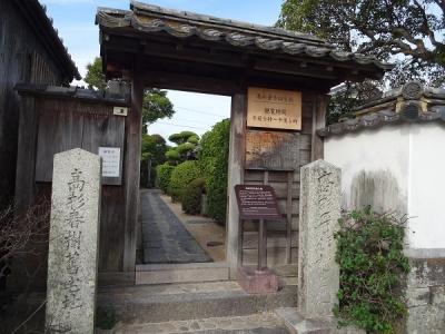 萩城下町(15)