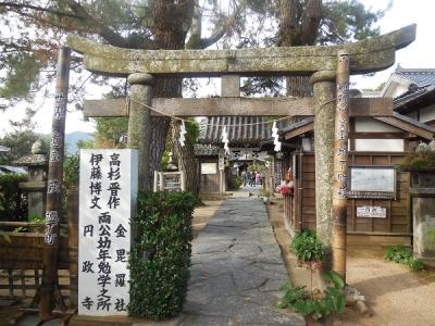 萩城下町(18)