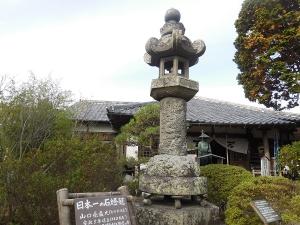 萩城下町(21)