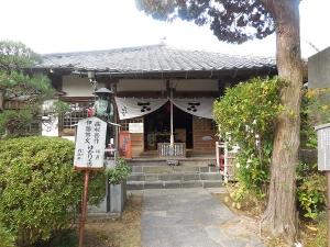 萩城下町(20)