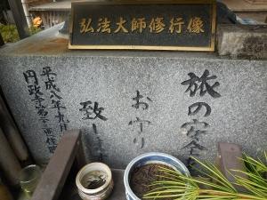 萩城下町(24)