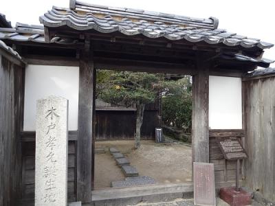 萩城下町(26)