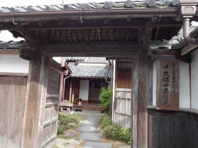 萩城下町(30)