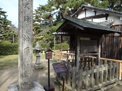 松陰神社(4)
