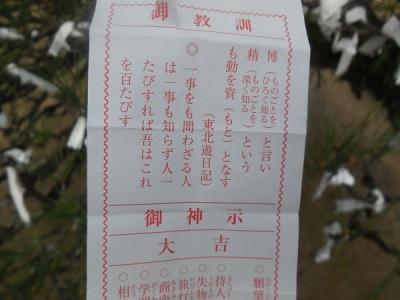 松陰神社(8)