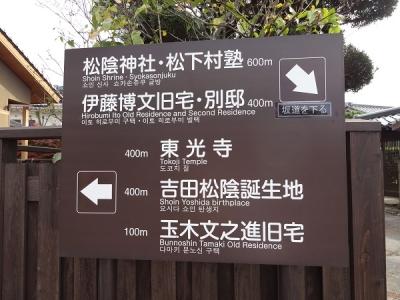 松陰神社(9)