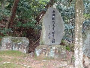 松陰神社(10)