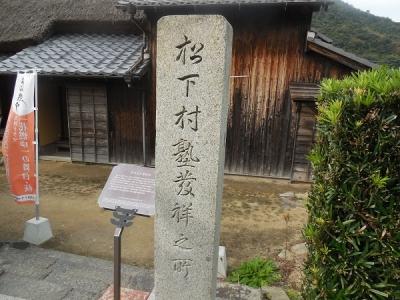 松陰神社(23)