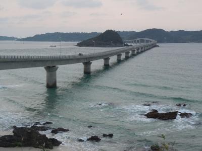 角島(9)