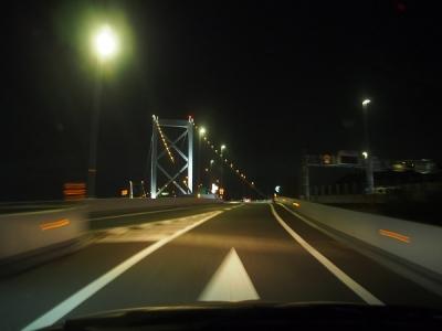 関門ブリッジ(1)