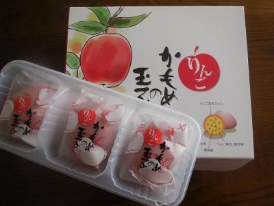 かもめの玉子リンゴ