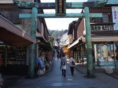 江ノ島(1)