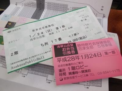 歌舞伎(4)