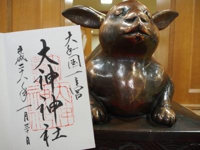 大神神社(6)