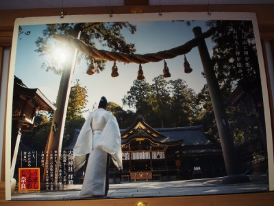 大神神社(7)