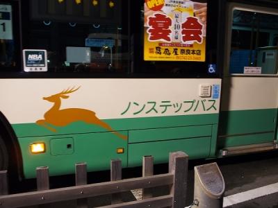 奈良大立山祭8