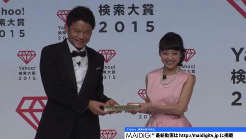 金田朋子、話題の高音ボイスで検索大賞声優部門に!「Yahoo!検索大賞2015」授賞式