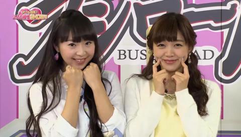 月刊ブシロードTV(12/10放送)