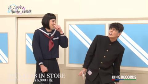 コント「バレンタインKiss×Kiss」 抜粋