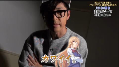 TVアニメ『食戟のソーマ』食戟イベント応援PV 櫻井孝宏編