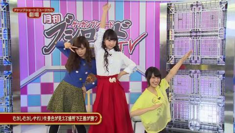 月刊ブシロードTV(12/17放送)