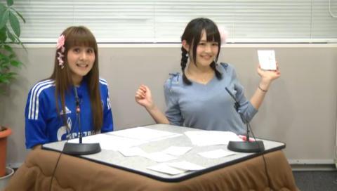 【無料】FIVE STARS☆ちゃんねる(MC:吉田有里)  2016年1月1日(金)