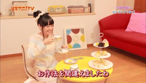 リスアニ!TV 大橋彩香のヒトリニナリタイ #3
