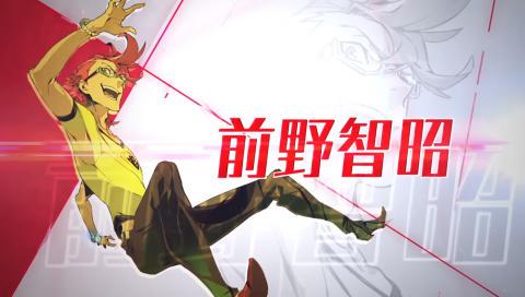 TVアニメ「キズナイーバー」キャスト公開ムービー第4弾(天河一)