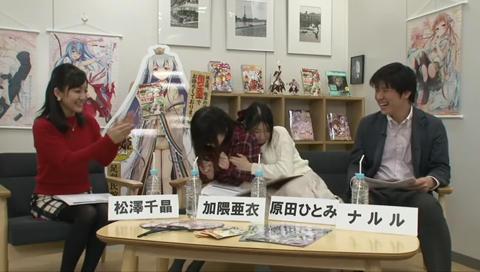 「城姫クエスト」忠臣蔵イベント開催記念 加隈亜衣さんと討ち入りの巻