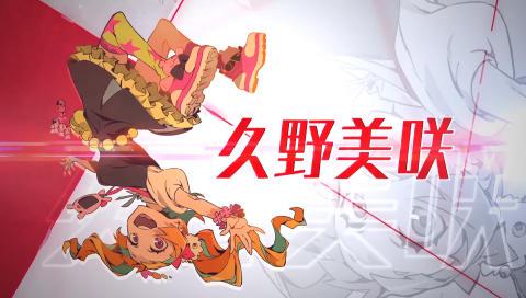 TVアニメ「キズナイーバー」キャスト公開ムービー第5弾(新山仁子)