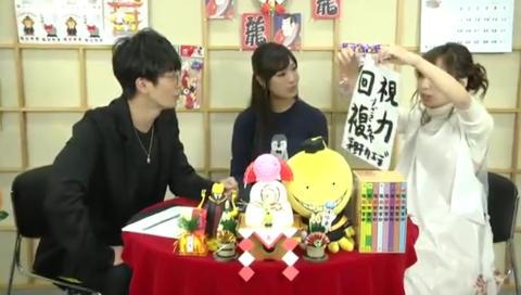 アニメ 「暗殺教室」第2期放送直前SP!3年E組新年会
