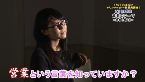 食戟のソーマ -食戟!舞浜祭-応援PV「大西沙織編」