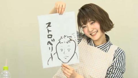 久保ユリカ 1stシングル発売記念 ニコニコ生放送!