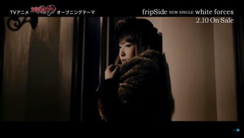 fripSide / TVアニメ『シュヴァルツェスマーケン』OPテーマ 「white forces」MV short Ver
