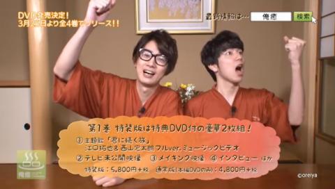 『江口拓也の俺たちだって癒されたい!』DVD発売決定!