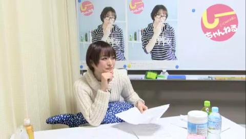 井澤詩織のしーちゃんねる 第18回