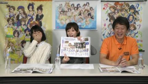 PS4「アイドルマスター(仮称)」特番