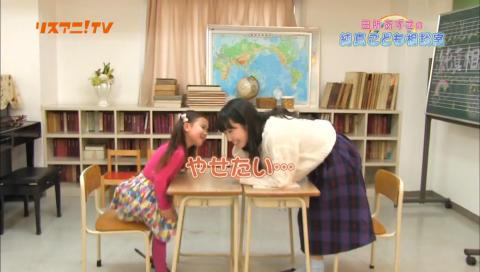 リスアニ!TV 田所あずさの純真こども相談室 #03