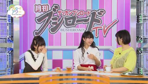 月刊ブシロードTV(2/4放送)