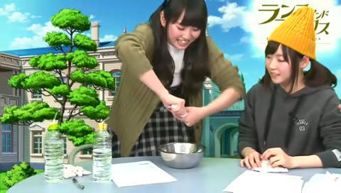 ランス・アンド・マスクス ~ナイト・オブ・ザ・ニコ生~ 第5回