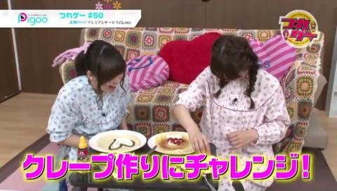 【動画】 つれゲー #48,49,50 金元寿子 赤﨑千夏